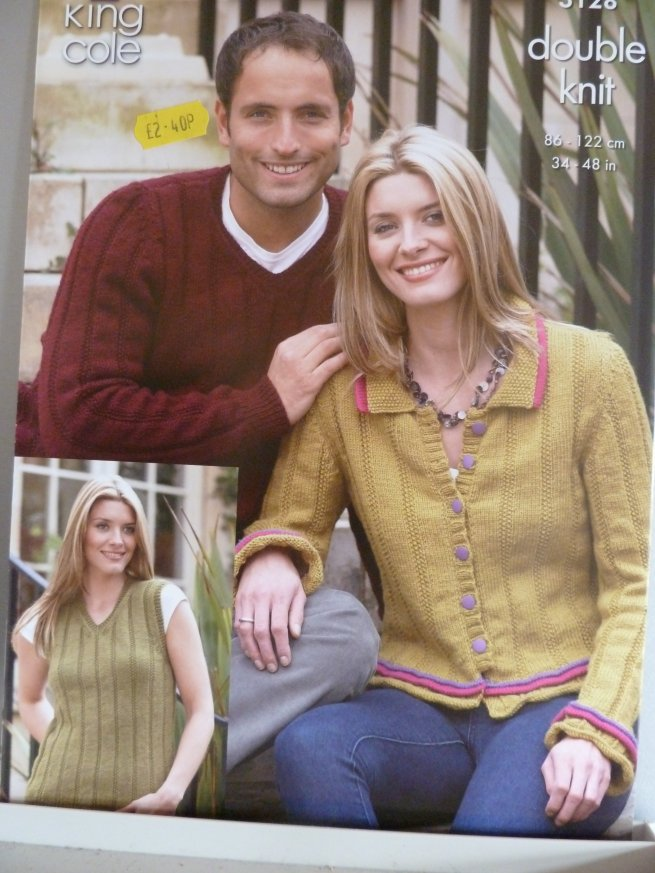 Double Knit Unisex pattern 3128