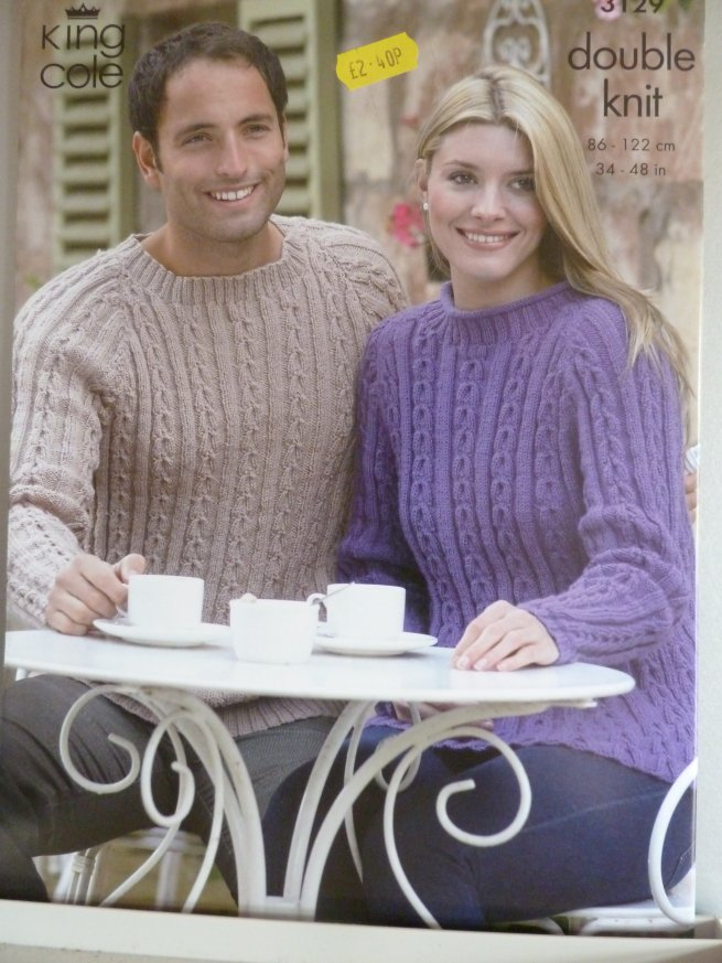 Double Knit Unisex pattern 3129