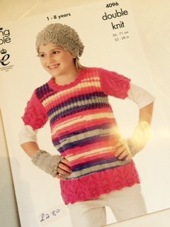 Unisex childs doubleknit pattern 4096