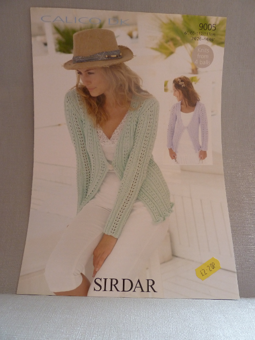 Cardigan in Double Knit 9005